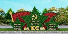 泰安市楹联艺术家协会庆祝建党100周年楹联